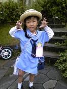 幼稚園夏制服見納め
